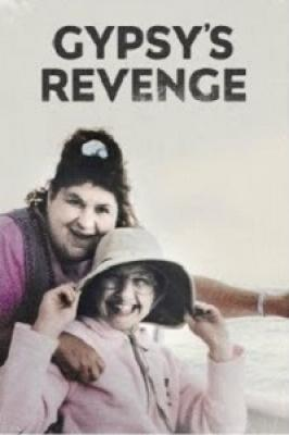 Месть Джипси / Gypsy's Revenge (2018)