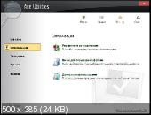 Ace Utilities 6.4.0.295 Portable