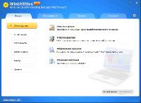 WinUtilities Professional Edition 15.46 + Portable