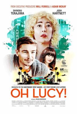 О, Люси! / Oh Lucy! (2017) WEB-DL 1080p