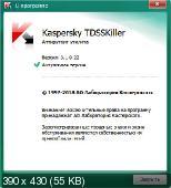 Kaspersky TDSSKiller Portable 3.1.0.22 FoxxApp