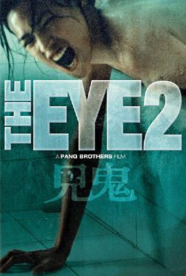 Глаз 2 / Gin gwai 2 (The Eye 2) (2004)