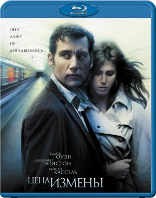 ���� ������ / Derailed (2005) BDRip 1080p | ������������ ������