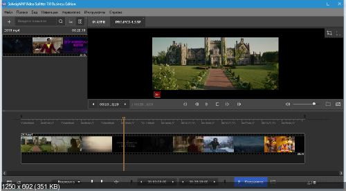Solveigmm video splitter 7.0.1901.23 business edition final. Скриншот №1