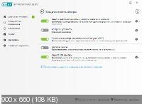 ESET NOD32 Antivirus / Internet Security 12.0.31.0