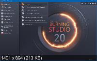 Ashampoo Burning Studio 20.0.1.3 Final