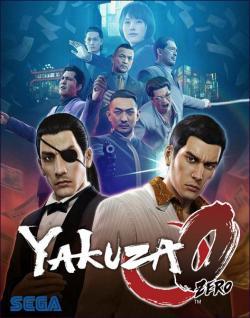 Yakuza 0 (2018, PC)