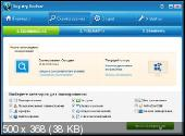 Registry Reviver 4.20.1.8 Portable by TryRooM