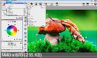 SilverFast HDR Studio 8.8.0r14 Ml/Rus
