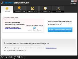 Raxco PerfectRegistry 2.0.0.3185