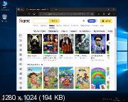 """Windows 10 Enterprise LTSC x64 17763.195 Compact """"LEGO"""" By Flibustier (RUS/2018)"""