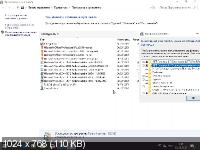 Windows 10 32in1 x86/x64 + LTSC +/- Office 2019 by SmokieBlahBlah 23.12.18 (RUS/ENG/2018)