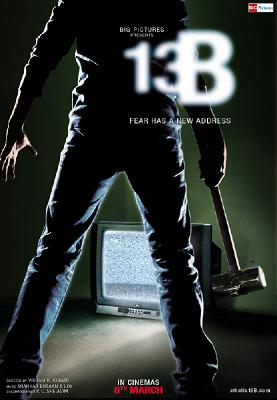 13Б: У страха новый адрес / 13B: Fear Has a New Address (13B: Yaavarum Nalam) (2009)