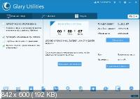 Glary Utilities Pro 5.112.0.137 Final + Portable
