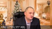 Андрей Дуйко - Программирование 2019 (2018/CAMRip/Rus)