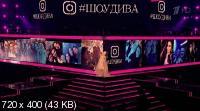 DIVA. Концерт Ани Лорак (08.12.2018) HDTVRip