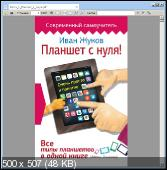 Sumatra PDF 3.2.11073 Pre-release Portable