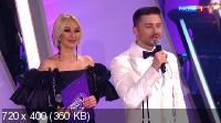 Песня года (2 выпуска из 2) (2019) HDTV 1080i