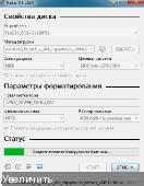 http://i107.fastpic.ru/thumb/2019/0102/88/45e5f53e9f301e50d387f4036010b388.jpeg