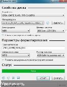 http://i107.fastpic.ru/thumb/2019/0102/ba/4f5f3e4e38d3d550f321608ca04fb7ba.jpeg