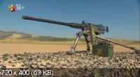 Соединенные штуки Америки (2014) HDTVRip Серия 2. Американское оружие