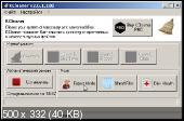 KCleaner 3.6.1.100 Portable