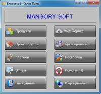 Vladovsoft Sklad Plus 8.2.0