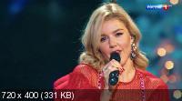 Русское Рождество. Большой Рождественский концерт (2019) HDTVRip