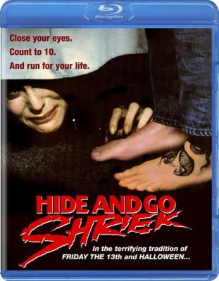 Игра в прятки / Hide and Go Shriek (1988) BDRip 720p