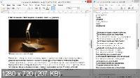 Как продвинуть сайт в ТОП-10 Яндекса и Гугла. Видеокурс (2018)